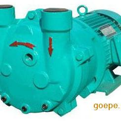 干燥设备专用2SK-6水环真空泵 ,食品厂真空泵