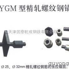 徐州PSB830级φ40MM精轧螺纹钢价格φ40精轧螺纹钢对拉杆