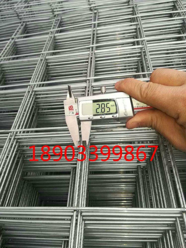大连地暖专用的镀锌钢丝网工程采暖网片:出厂成本低-厂家直销
