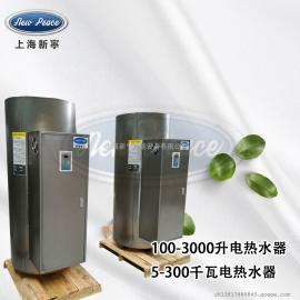 5kw/455L商用电热水器