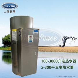 455L/36kw工厂电热水器
