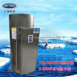 80千瓦容积式电热水器