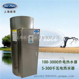 功率10千瓦容量300升储热式电热水器