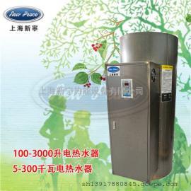 5kw500升电热水器
