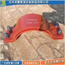 【双排螺栓管夹A9_双排螺栓管夹】产品介绍_详图及订购