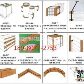 崇州市L型纸护角、环绕型纸护角、90度折弯型纸护角、带扣型纸护