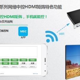 9�M9出HDMI矩�-液晶拼接�W�j控制系�y|手�C控制矩�