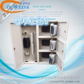 72芯三网合一光纤分线箱厂家详细介绍