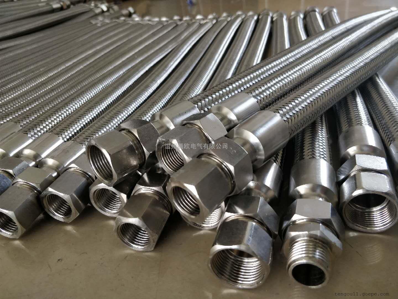 BNGII-DN20*1000G/NPT螺纹304不锈钢防爆绕性软管厂家