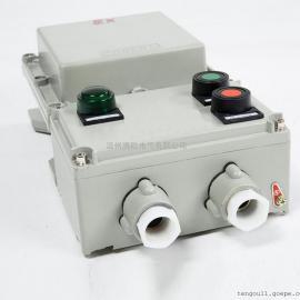BQC53-防爆控制箱12A/3P/2.5kw防爆磁力启动器厂家