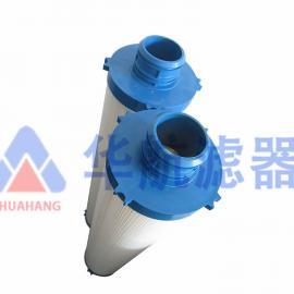 华航定制生产大流量水滤芯 MFF-OP-PP-5大流量PP熔喷水滤芯