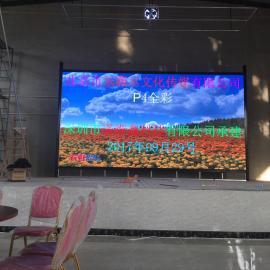 安装几十个平方显示LED彩色大屏