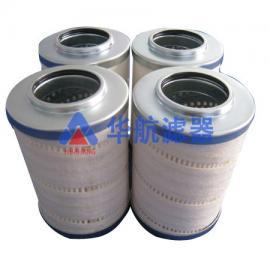 华航厂家定制替代进口颇尔(PALL)HC008FKP11H液压油折叠滤芯