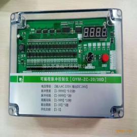 数显脉冲控制仪批发销售