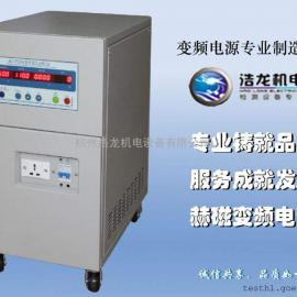 高频屠宰800~1000HZ可调电源