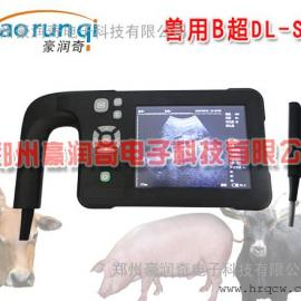 贵州测牛B超P09多少钱,DL-S4直肠探头测牛羊厂家