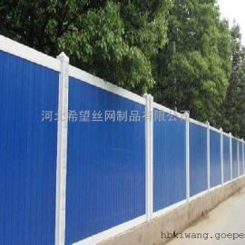 建筑工地彩钢围挡 市政工程PVC涂塑围挡_价格 厂家