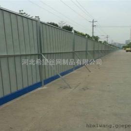 工地施工彩钢围挡厂 彩钢围挡多少钱一米 PVC工地围挡施工图
