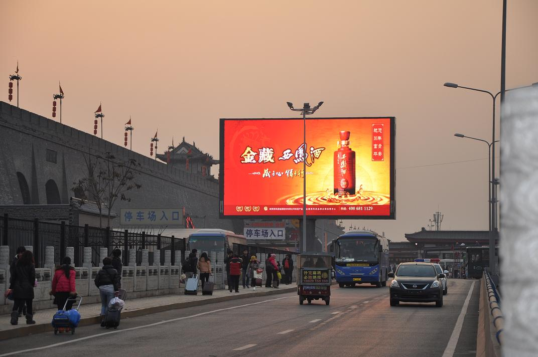 产品展示 户外led显示屏 p4户外led广告屏 > 户外超清p4led彩色电子屏