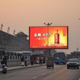 循环播放广告LED高清户外彩屏厂家安装价格