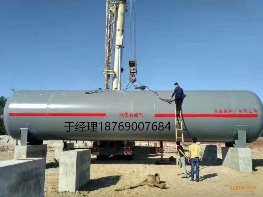 菏锅集团50立方液化石油气(LPG)储罐地埋罐