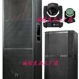 KTV舞台灯光音响全套设备设计安装