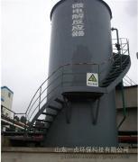 化学制药 化工制药 化学合成制剂 西药生产污水处理 微电解芬顿