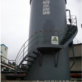 印染废水 染料废水 印刷废水 印染厂染布厂废水处理