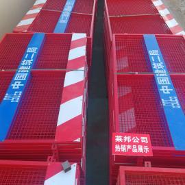 江苏基坑定型化临边防护栏价格美观大方隔离防护