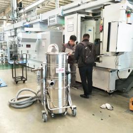 机床切削打磨工业吸尘器 吸铁屑粉尘吸尘器