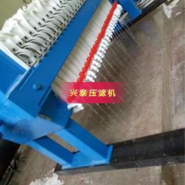 压滤机在制药废水中的效果 兴泰化工制药压滤机
