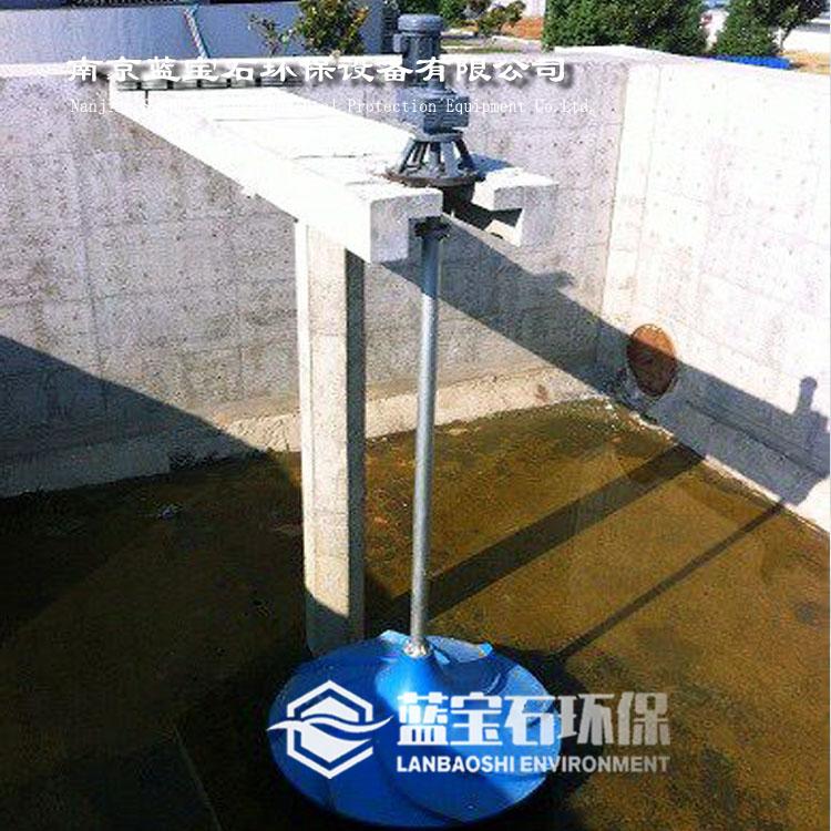 波轮式搅拌机 双曲面立式涡轮搅拌器干式安装