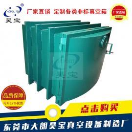 供应液态硅胶抽真空箱 树脂脱泡真空箱 非标订做