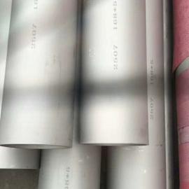 供应新牌号022Cr17Ni12Mo2不锈钢管 S31603不锈钢无缝管