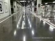 混凝土致密钢化剂