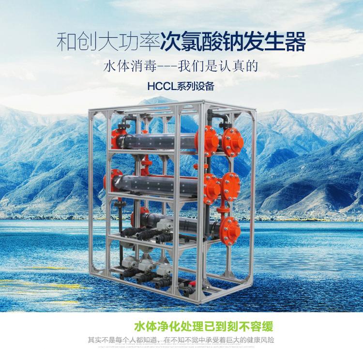 大型自来水厂消毒设备/水厂消毒设备供应