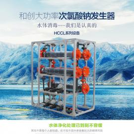 次氯酸钠发作器厂家热销-正规次氯酸钠消毒液设备