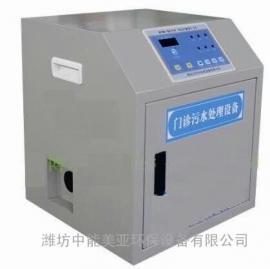 小型医疗废水臭氧消毒机