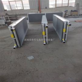 黑龙江绥化铜管表冷器生产厂家