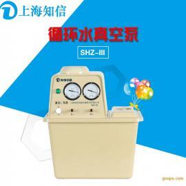 知信仪器循环水真空泵水泵实验用真空泵负压泵SHZ-III