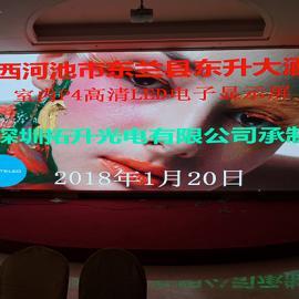 50平米婚庆舞台LED全彩电子显示屏生产厂家价格