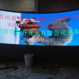 大厅弧形p2.5LED电子显示屏厂家制作需要多少钱一平米