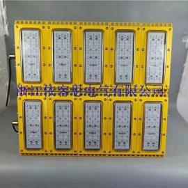 大功率500W模组防爆泛光灯变电站LED防爆照明道路灯