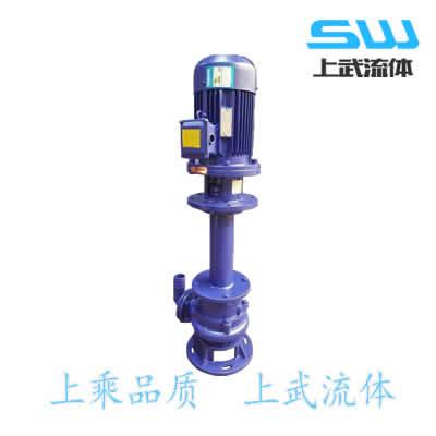 防爆液下泵选型 型号 种类