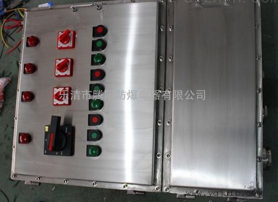 防爆配电箱电气接线图 cad图纸