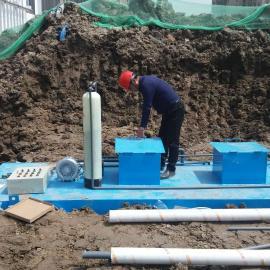 微动力地埋式污水处理设备