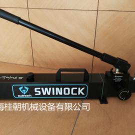 超高压手动泵 淮矿液压螺母专用手动泵