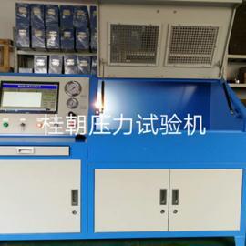 循环压力爆破试验台 净水器水锤测试试验机 净水机综合试验机