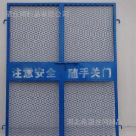 电梯井电梯门护栏现货供应