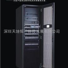 深圳UPS 不间断电源维护 华为UPS电源维护保养